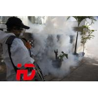 Buy cheap Agriculture insecticide outdoor fogging machine from wholesalers