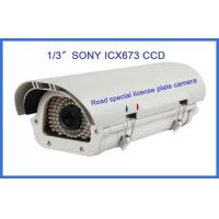 Wholesale CCD 700TVL Fill Light license plate backup camera For toll station High Definition from china suppliers