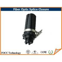 Wholesale Dome Style Fiber Optic Splice Enclosure from china suppliers