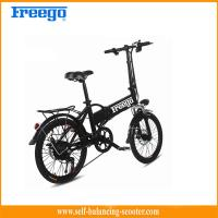 "Quality Ce FCC approval  lithium battery Electric Boost Bike with seat  foldable 20"" wheel for sale"