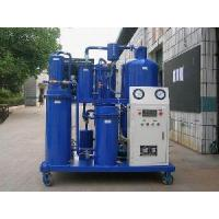 Wholesale Lubricating Oil Purifier, Hydraulic Oil Purification Machine from china suppliers