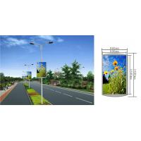 Wholesale HD Outdoor Street  Pole Led Display Screen  P4 P5 Billboard Advertising Signs from china suppliers