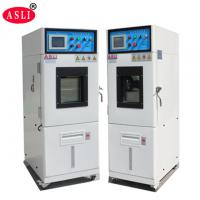 Buy cheap TH Series Programmable Control Constant Temperature Humidity Test Chamber from wholesalers