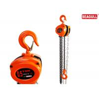 Wholesale Seagull HSZ-A Hand Chain Hoist Winch Pulley Lift 0.5 Ton Capacity For Lifting from china suppliers