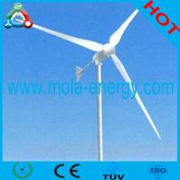 Wholesale Affordable Price Wind Turbine Generator from china suppliers