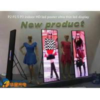 Wholesale Indoor HD Led Poster Ultra Thin Led Display Screen P2 P2.5 P3 Former Maintenance from china suppliers