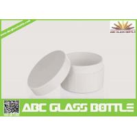 Wholesale Made in China 100ml white PP large plastic jars from china suppliers