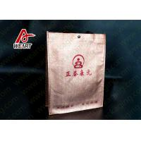 Wholesale Clothes Carrier Laminated Non Woven Bags D Cut  OEM / ODM Avaliable from china suppliers