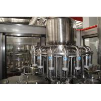 Wholesale 2.2kw Water Juice Beverage Bottling Machine Liquid  Filling Machine from china suppliers