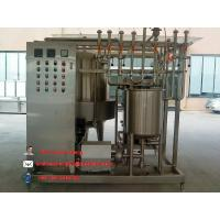 Wholesale LITER per hour pasteurization from china suppliers