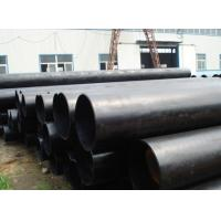 Buy cheap great steel pipe from wholesalers