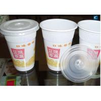 Wholesale PP White Disposable Plastic Cups Biodegradable For Soybean Milk from china suppliers