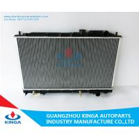 Wholesale Engine Parts Aluminium Car Radiators OEM MB538547 Mitsubishi High Performance Radiators from china suppliers