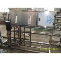 Wholesale Stainless Steel One Stage Water Purifying Machine For Water Treatment 1 Ton - 20 Ton from china suppliers