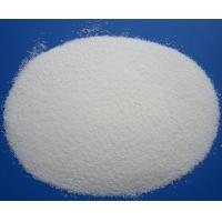 Wholesale 99.9% Purity Coluracetam Nootropics Powder Odorless 135463-81-9 from china suppliers