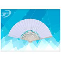Quality Natural Bamboo Ribs And Paper / Silk Folding Hand Fans Wedding Favor Fan 21cm 23cm for sale