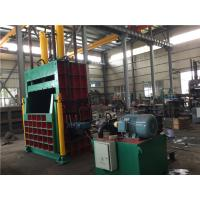 Wholesale Waste Paper Baler Machine Y82 - 200Q Vertical Balers For Press / Pack Loose Materials from china suppliers
