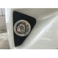 Wholesale TOYOTA RAV4 2016 2017 Front Fog Lamp Molding And Rear Bumper Light Molding from china suppliers