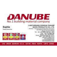 LIANYUNGANG DONGHAI DANUBE WOOD PRODUCTS CO.,LTD.