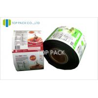 Wholesale Automatic Food Packaging Film Plastic Film Roll Heat Sealable from china suppliers