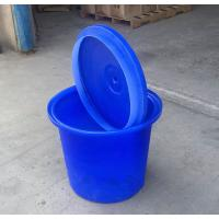 Wholesale Rotomoulding Plastic Round pond liner with cover from china suppliers