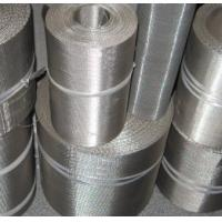 Wholesale Dutch wire mesh, ss304 stainless steel ,  wear - resisting, 12 X 64 , 0.58 / 0.40mm from china suppliers