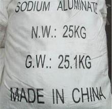 Wholesale Sodium Aluminate , Sodium Mataaluminate For Concrete Engineering from china suppliers