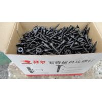 Wholesale Sharp Drywall screw 3.5x25mm for Gypsum board with ISO,ASTM,SONCAP from china suppliers