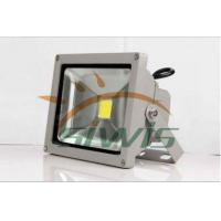 Wholesale BridgeLux COB Outdoor Led Flood Lights 10W 12V from china suppliers