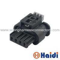 Wholesale Automotive 4 Way Wiring Harness Connectors Female Sealed Cable Joints 7549032-02 from china suppliers