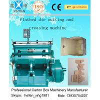 Wholesale Single Plate Paper Carton Making Machine PYQ Series Of Creasing Cutting Machine from china suppliers