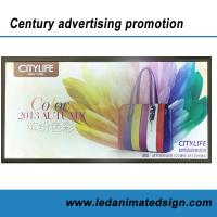 Wholesale Led illuminated aluminum frame advertising light box for indoor from china suppliers