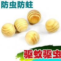 Wholesale natural home camphor ball batten from china suppliers