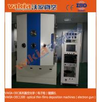 Wholesale Ebeam Evaporation Vacuum Optical Coating Machine With Single Door from china suppliers