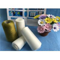 Wholesale DTY Filament NIM 200D/96F SD RW Textured Polyester Yarn S Twist And Z Twist Yarn from china suppliers