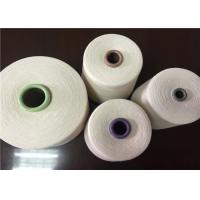 Wholesale Recycled NE40 Carded Cotton Polyester Yarn For Weaving Garments Textiles from china suppliers