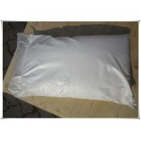 Quality Safety Benzoic Acid As Pesticide Intermediate / Environmentally Friendly Plastizer for sale