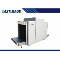 Wholesale 19 Inch LCD Display Security Checking Machine , Security X Ray Machine In Airport Security from china suppliers