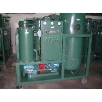 Wholesale Hydraulic Oil Regeneration Machine from china suppliers