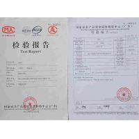 Qihe Furniture Manufacture CO.,LTD Certifications