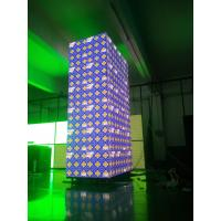 Buy cheap High Resolution P3 P4 P5 P6 Led Display Smd Full Color Stage/wedding/exhibition/night Club Indoor from wholesalers