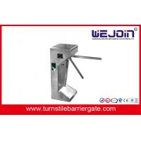 Quality Company safety pedestrian gate access control Optical Turnstiles 220V for sale