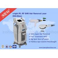 Wholesale 3 In 1 Multfunction SHR Hair Removal Machine for skin tightening , tattoo removal from china suppliers
