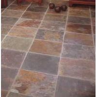 Wholesale Rusty Natural Slate Floor (T-S) from china suppliers