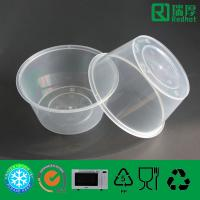 Quality Plastic Food Storage Microwaveable Container 450ml for sale