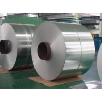 Wholesale DIN EN JIS AISI metal Stainless Steel Coil , Hot Rolled 304 2B stainless steel from china suppliers