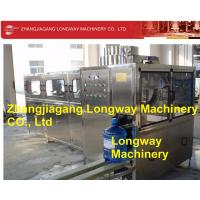 Wholesale Longway refill 5 gallon bottle water vending machine from china suppliers