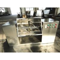 Wholesale CH -1000 Buddle Powder Mixing Equipment  500L / Batch With Electric Discharge , Easy Cleaning from china suppliers