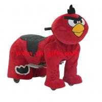 Wholesale best selling spare parts for motorized plush riding animals funny toys from china suppliers