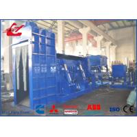 Wholesale Light Scrap Metal Baling Shear Machine with Diesel engine Power and 400Ton Cutting Force PLC Automatic Control from china suppliers